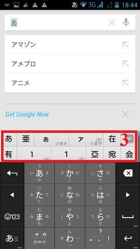 cai-dat-google-japanese-input-b9