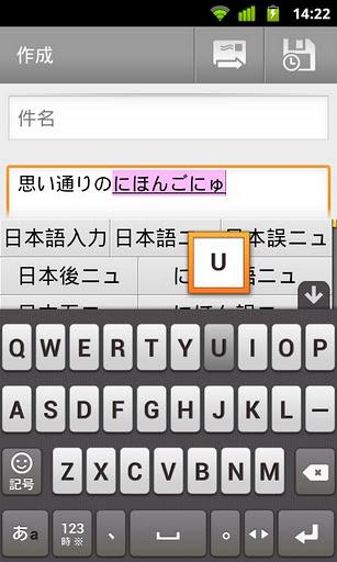 japanese-ime-2