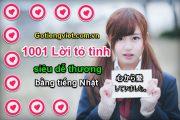 """1001 Lời tỏ tình siêu dễ thương bằng tiếng Nhật """"không yêu không được"""""""