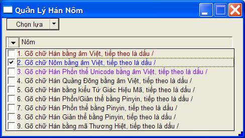 Chọn kho dữ liệu chữ Nôm để nhập chữ Nôm mà thôi